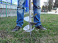 Садовый Бур с двумя насадками 130мм и 200мм удлиняемый, Ямобур, Бур ручной, фото 5