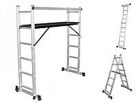 Каркасная лестница  алюминиевая (многофункциональная) FD901