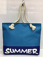 """Пляжная сумка 2408 женская текстильная """"summer"""" на канатах в разных цветах"""