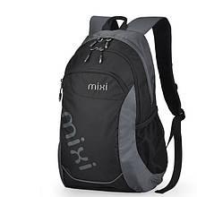 Рюкзак городской Mixi 35L, серо-чёрный