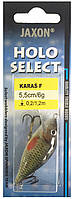 Воблер Jaxon Karas F 5.5cm   (VJ-KA6FA)