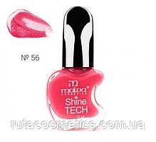 Malva cosmetics лак для нігтів Shine TECH 56