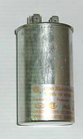Конденсатор для кондиционера 30UF CBB65 450V
