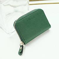 Кардхолдер SuoAi Fashion Leather, зеленый