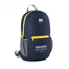 Рюкзак складной NatureHike NH15A001-B Discovery 15L, синий