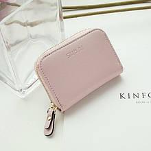 Кардхолдер SuoAi Fashion Leather, розовый