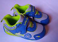 Детские кроссовки B&G синии колесо 22-27 LED светящиеся