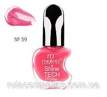 Malva cosmetics лак для нігтів Shine TECH 59