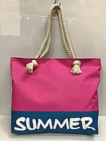 """Пляжная сумка 2402 женская текстильная """"summer"""" на канатах в разных цветах"""