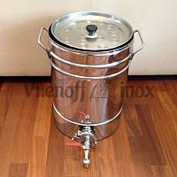 Пивоварня 36 литров с бункером
