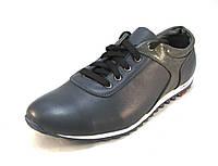 Туфли  мужские спортивные Adore кожаные синие  (р.41,43)
