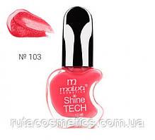 Malva cosmetics лак для нігтів Shine TECH 103