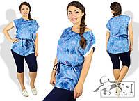 Туника и бриджи, костюм женский, размер 48, 50, 52, 54, 56. В наличии 2 цвета