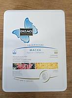 Тонизирующая увлажняющая маска для лица и шеи Dizao с кораллами и экстрактом морских водорослей 2 этапная