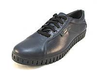 Туфли  мужские спортивные Adore кожаные синие  (р.40,41,42,43,44)
