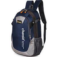 Рюкзак Chansin 20L, тёмно-синий