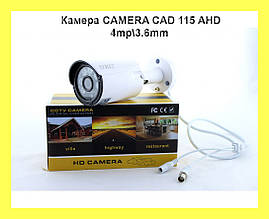 Камера CAMERA CAD 115 AHD 4mp\3.6mm