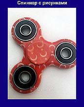 Антистрессовая игрушка спиннер Fidget Spinner с рисунками