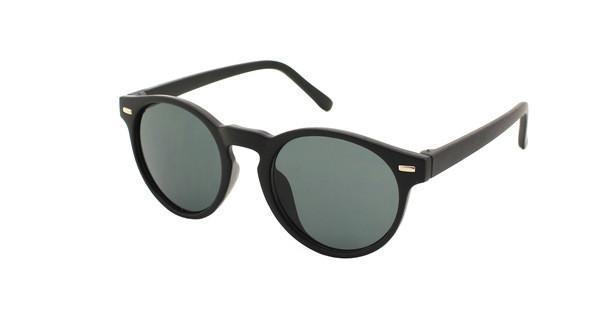 Солнцезащитные стильные очки для детей Джения