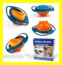 Тарелка непроливайка-неваляшка Gyro Bowl!Акция, фото 2