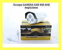Камера CAMERA CAD 925 AHD 4mp\3.6mm