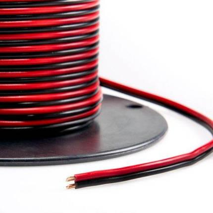 Кабель для светодиодной ленты плоский 2х0.35 (1метр) Код.58939, фото 2