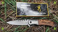 Нож Browning 351 полуавтомат