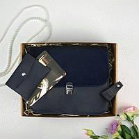 Подарочный набор кожаный женский синий велюр (сумка, кошелек, брелок, открытка) ручная работа