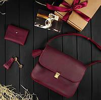 Подарочный набор кожаный женский марсала (сумка, кошелек, брелок, открытка) ручная работа