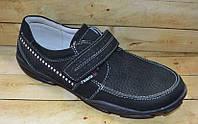 Кожаные подростковые туфли для мальчиков размеры 36-39