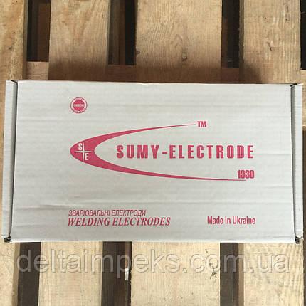 Электроды ЦУ-5, 2,5 мм, фото 2