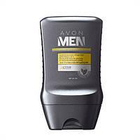 Комплексное средство для лица «Активізуйся» 2-в-1: бальзам после бритья и увлажняющий крем, 100 мл