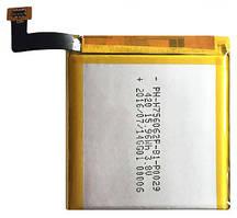 Blackview BV6000 Батарея Акумулятор