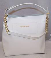 Белая женская сумка Michael Kors