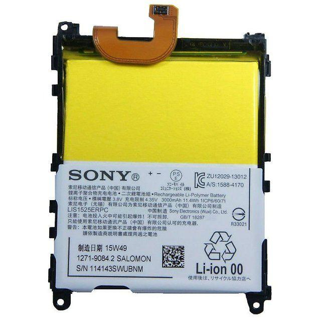 Акумулятор Батарея Sony Xperia Z1 C6902 C6903 C6906 C6943