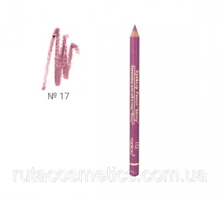 "Malva cosmetics карандаш для глаз  ""Shiny"" 17 Flashy Purple Red"