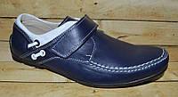 Подростковые кожаные туфли для мальчиков размеры 35-39