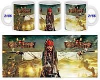 Кружка чашка Pirates of the Caribbean Пираты карибского моря