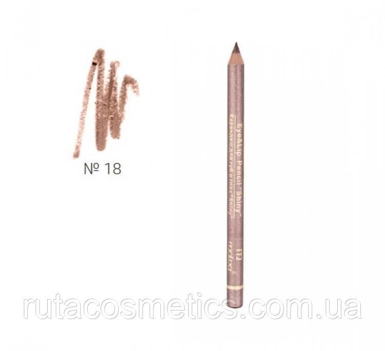 "Malva cosmetics карандаш для глаз  ""Shiny"" 18 Flashy Camel"