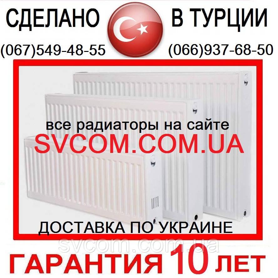 22 500х1400 VК с Нижним подключением Радиатор Стальной - от Импортёра (Турция)