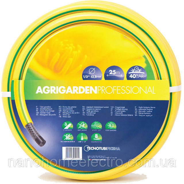 """Шланг 3/4"""" Agrigarden Professional"""