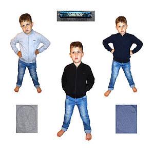Подростковая школьная кофта для мальчика  р.36-42