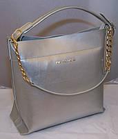 Женская сумка Michael Kors, серебро