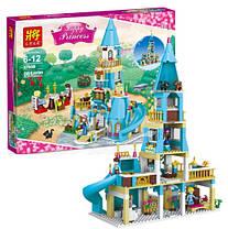 Конструктор Lele Princess / Принцесса 37008 Замок принцесс (аналог Lego Disney Princess), фото 2