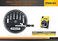 """Набор из 7-ми вставок с шестигранным хвостовиком 1/4"""" STANLEY 1-68-735."""
