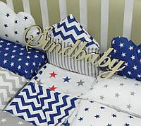 Бортик-защита для детской кроватки «Индивидуальный»
