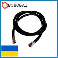 Газовый шланг черный (гайка сталь) 300 см