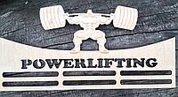 """Медальница """"Powerlifting"""""""