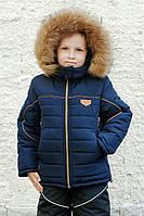 Зимняя куртка для мальчика с подъстежкой