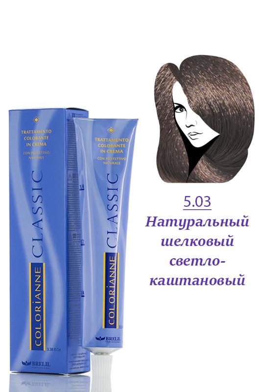 Brelil Colorianne Classic  Краска для волос 5.03  светлый каштановый шелк 100 мл Код 8660